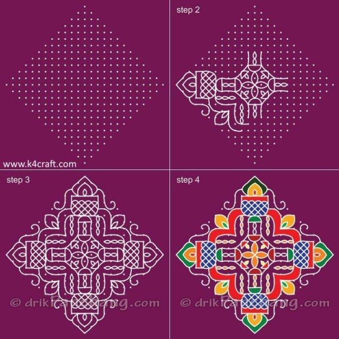 Rangoli-Designs-for-Diwali-8
