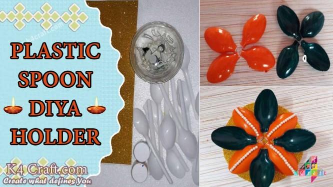 diya-holder-plastic-spoon-idea