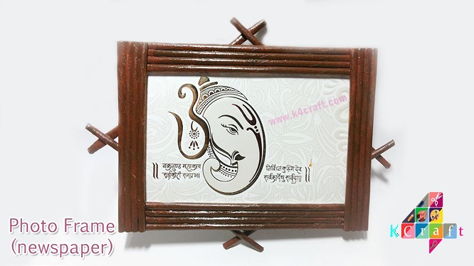 newspaper-photoframe