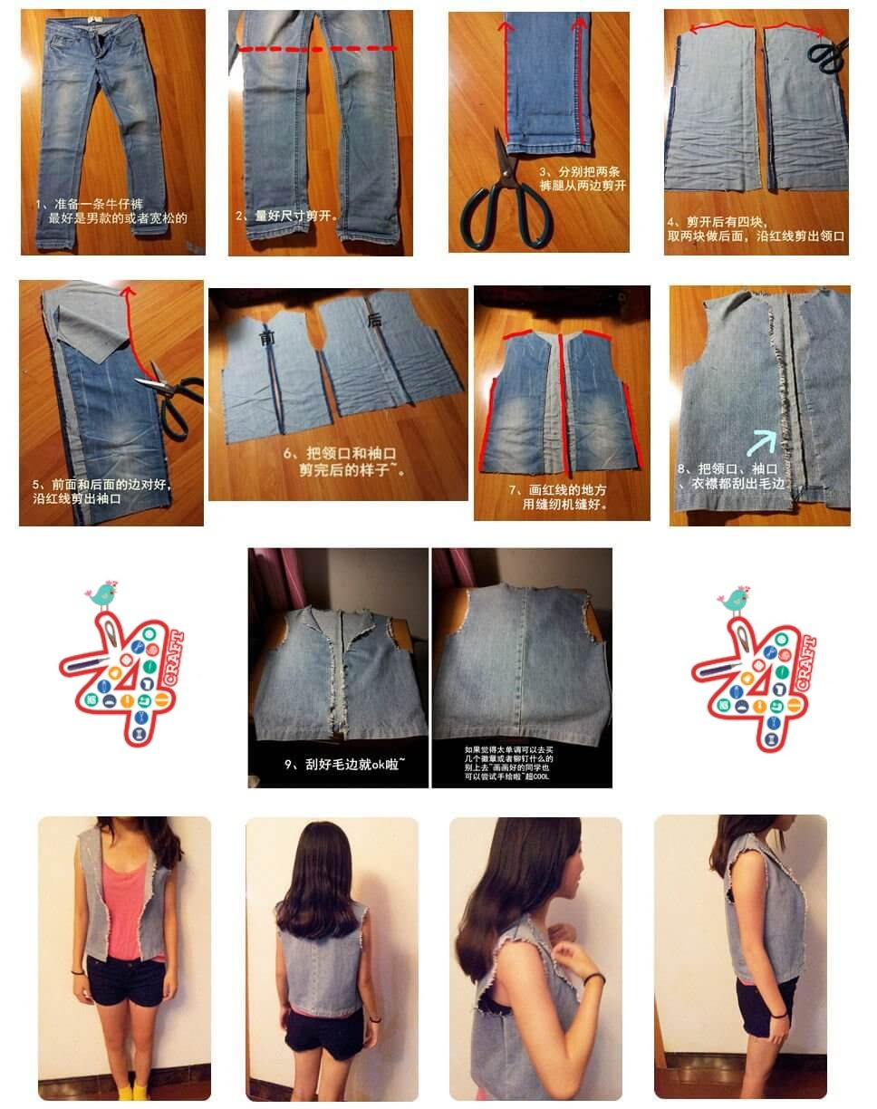 DIY-Old-Jeans-Vest-idea