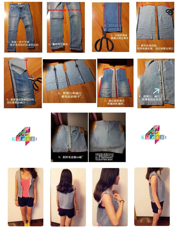 diy-old-jeans-vest