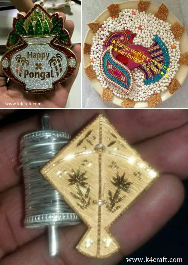 happy-makr-sankranti-k4craft