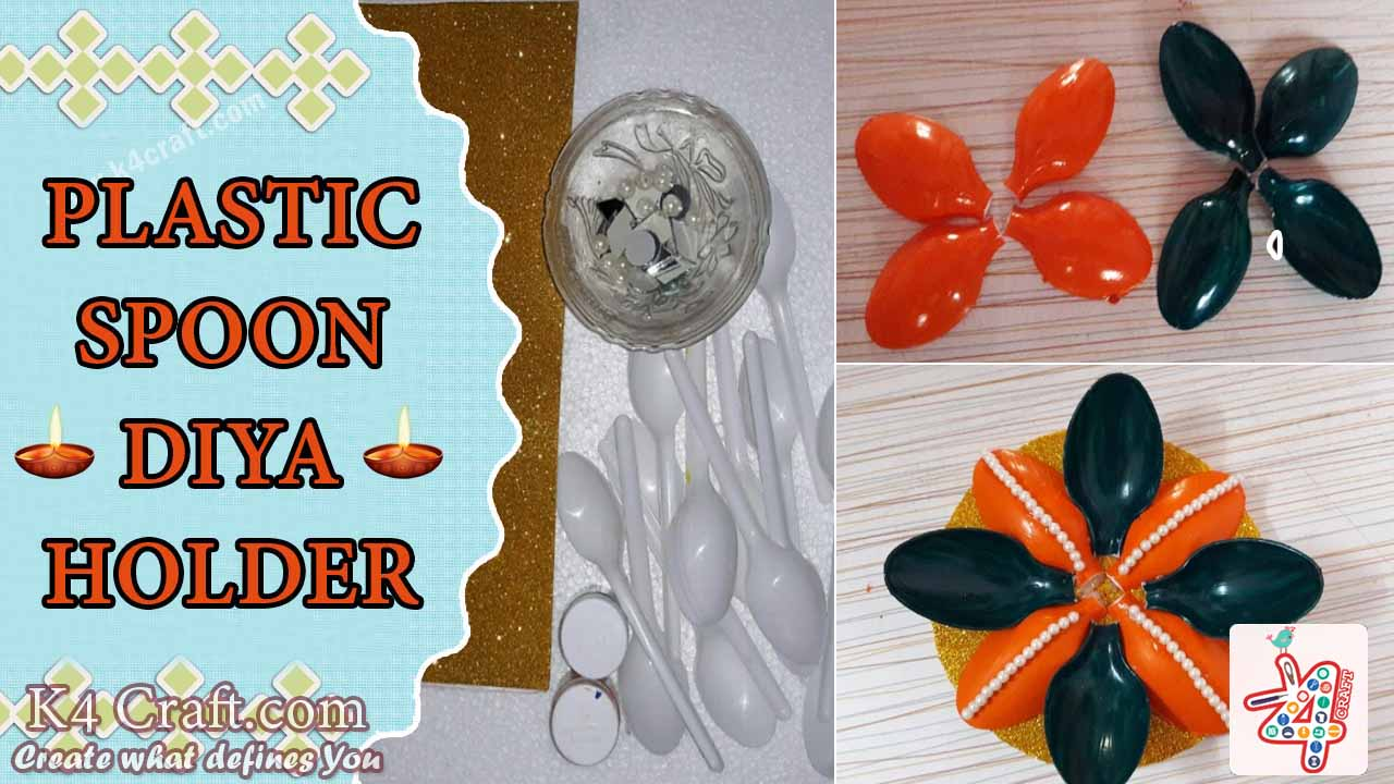 Diy diwali diya holder from plastic spoon k4 craft for Latest best out of waste