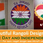 100+ Beautiful Rangoli Design for India Independence Day and Republic Day