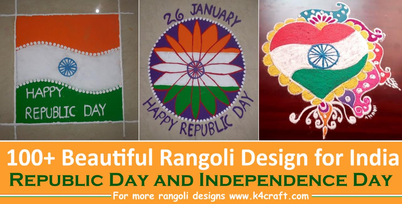 craft ideas for indian independence day 100 beautiful rangoli design for india independence day 7577