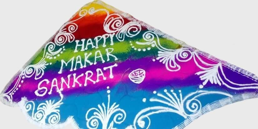 Happy Makar sankranti rangoli design