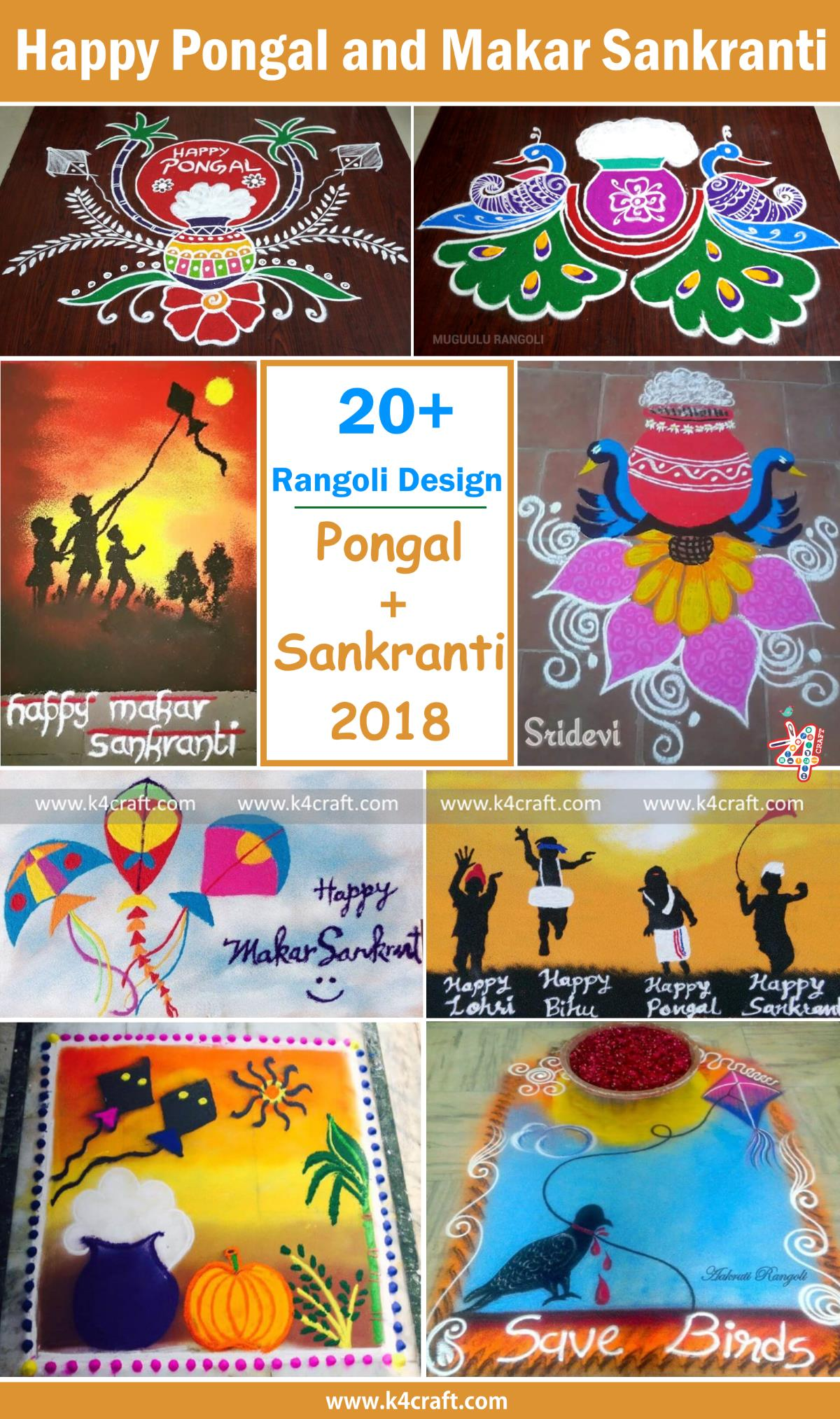 pongal kolam poduvathu eppadi 2020 dot pulli simple easy new traditional peacock special small tamil kolangal muggulu rangoli