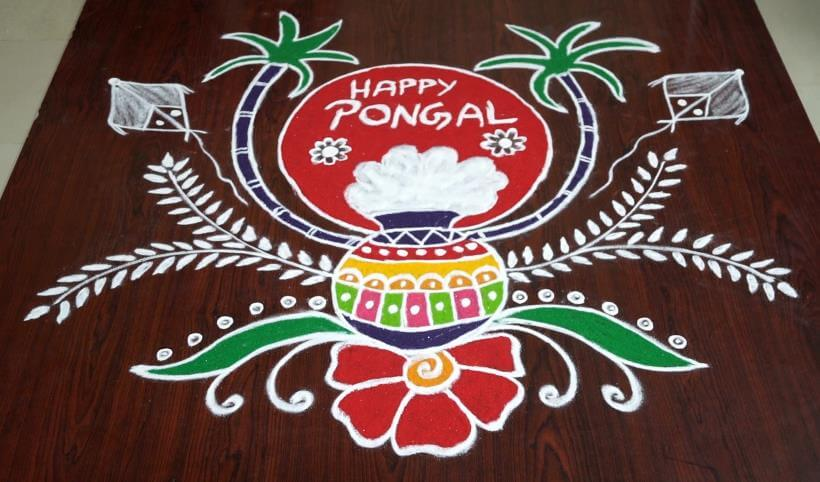 Happy Pongal kolam 2020 dot pulli simple easy new traditional peacock special small tamil kolangal muggulu