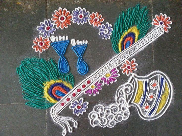 Flute Feet And A Vessel Rangoli Design K4 Craft