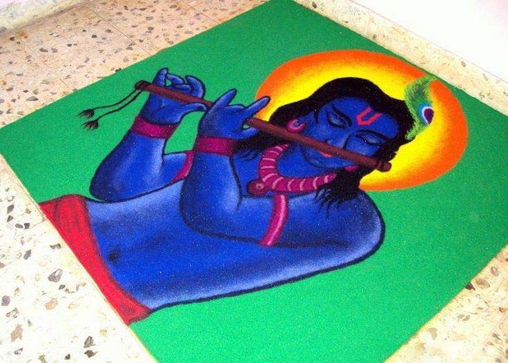 Krishna Janmashtami Rangoli Designs With Colours And Dots K4 Craft